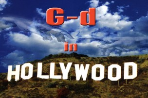 G_d in Hollywood4x6